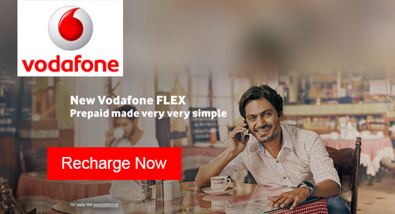 Vodafone free coupon recharge
